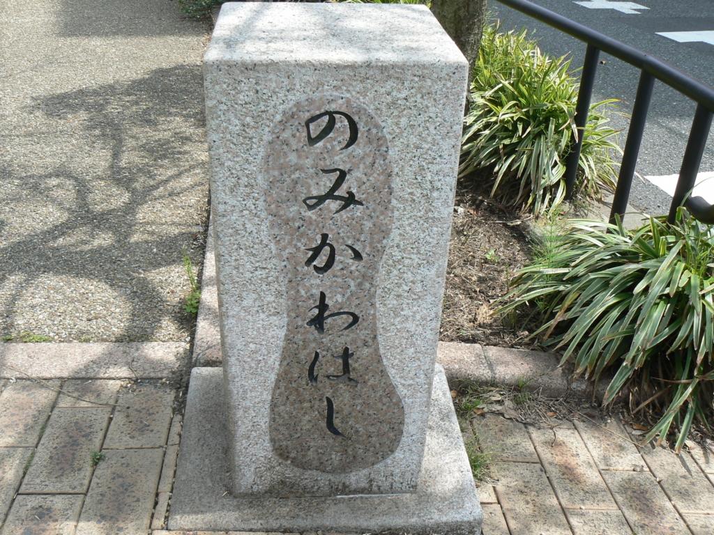 f:id:hideki-sansho:20171001115012j:plain