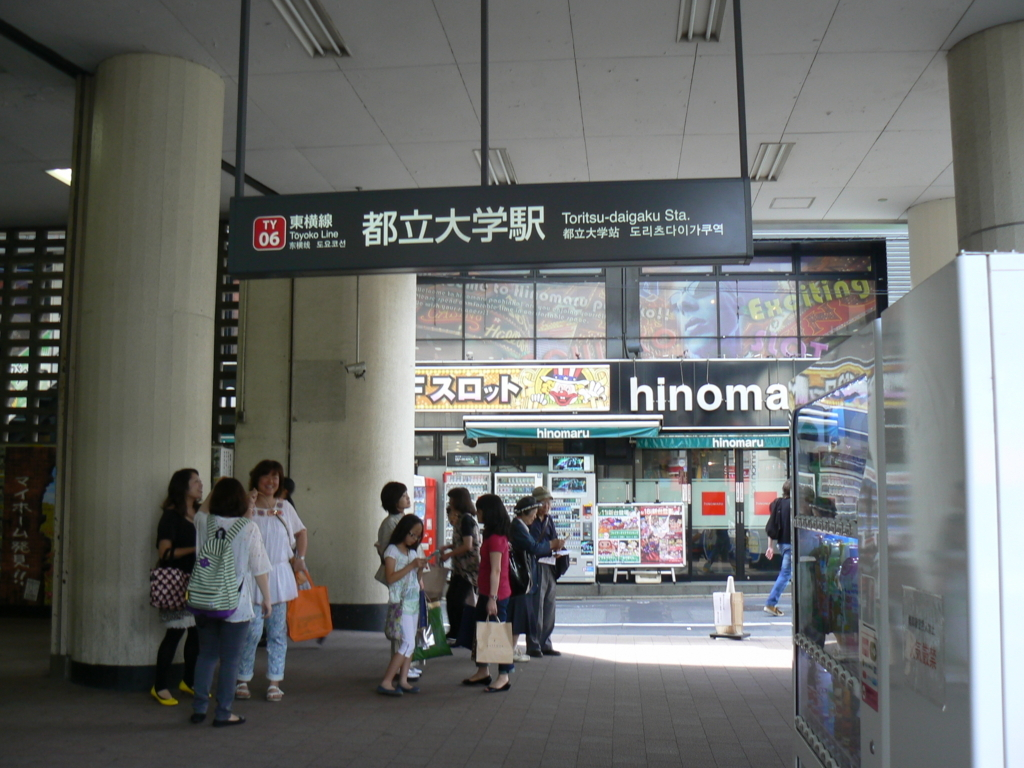 f:id:hideki-sansho:20171001121504j:plain