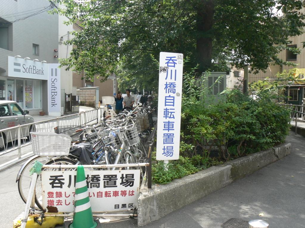 f:id:hideki-sansho:20171001194050j:plain