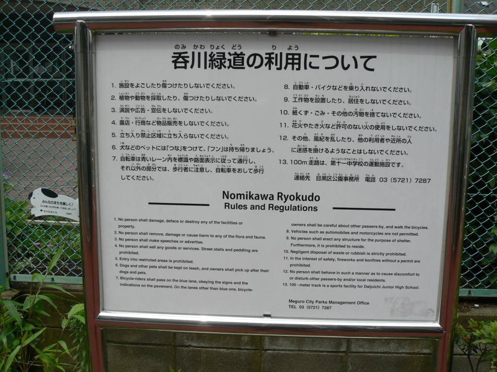 f:id:hideki-sansho:20171001194337j:plain