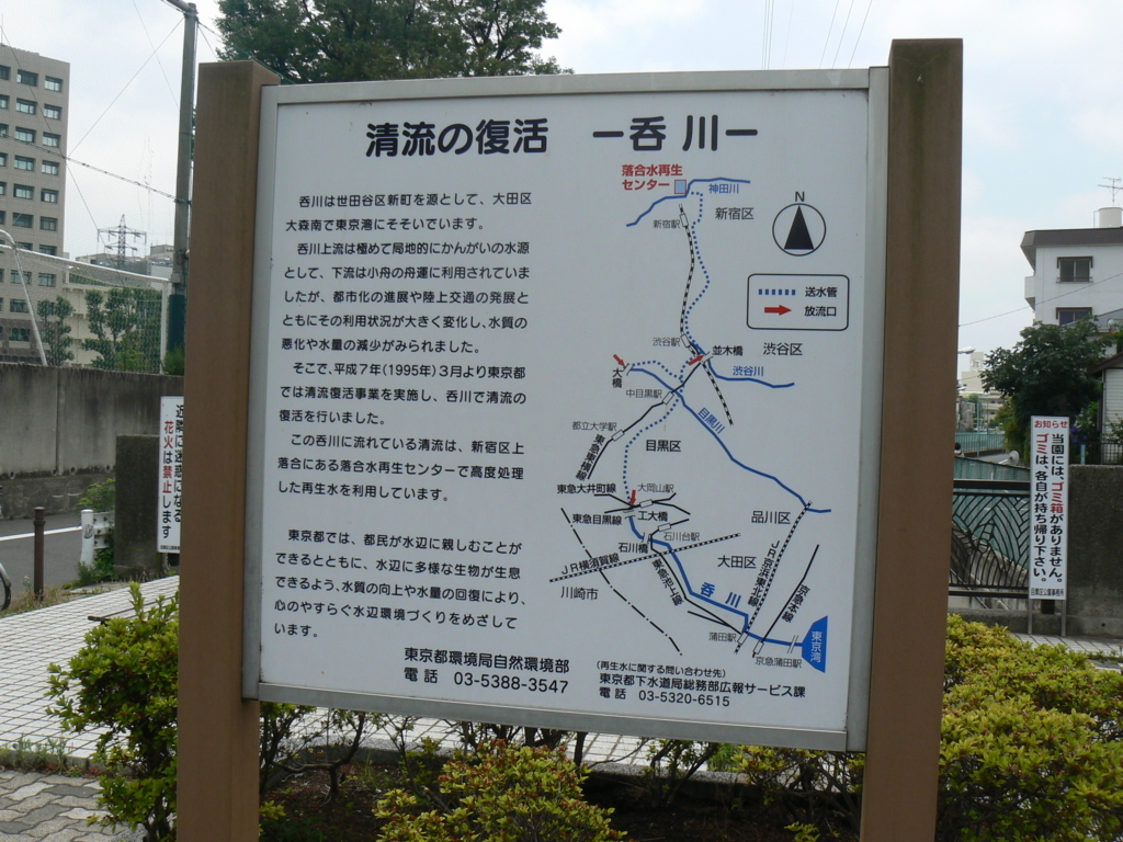 f:id:hideki-sansho:20171001194430j:plain