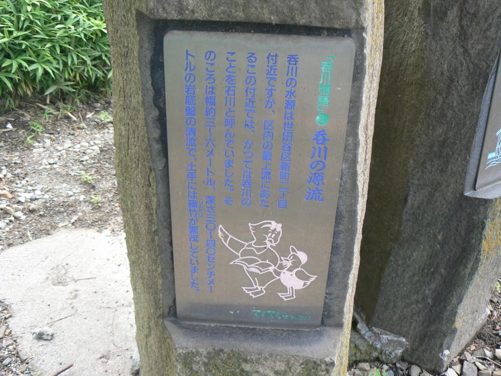f:id:hideki-sansho:20171001195245j:plain