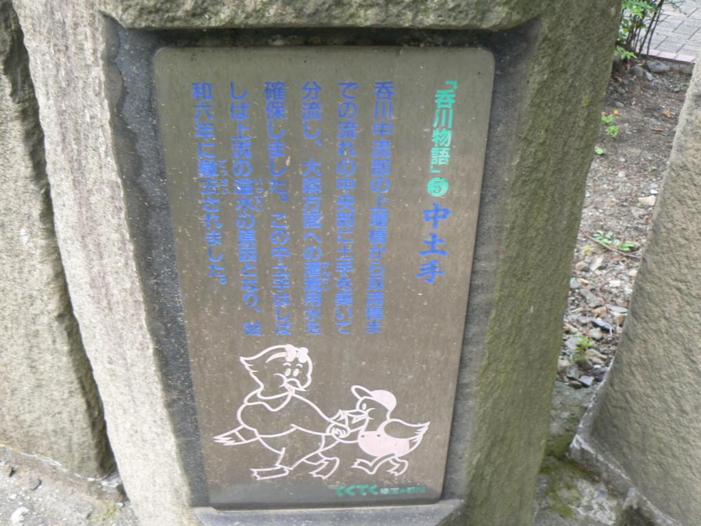 f:id:hideki-sansho:20171001195335j:plain