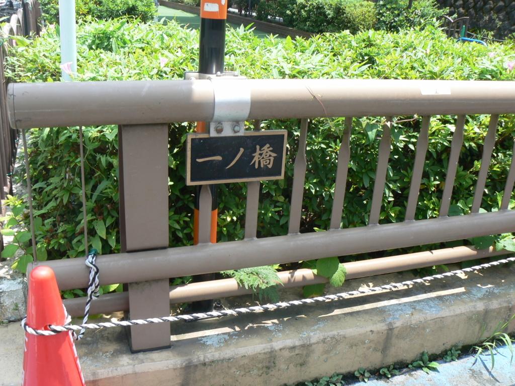 f:id:hideki-sansho:20171001195704j:plain