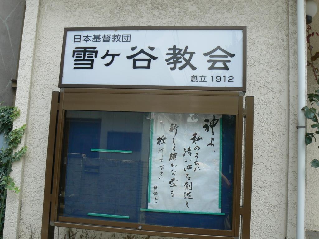 f:id:hideki-sansho:20171001195743j:plain
