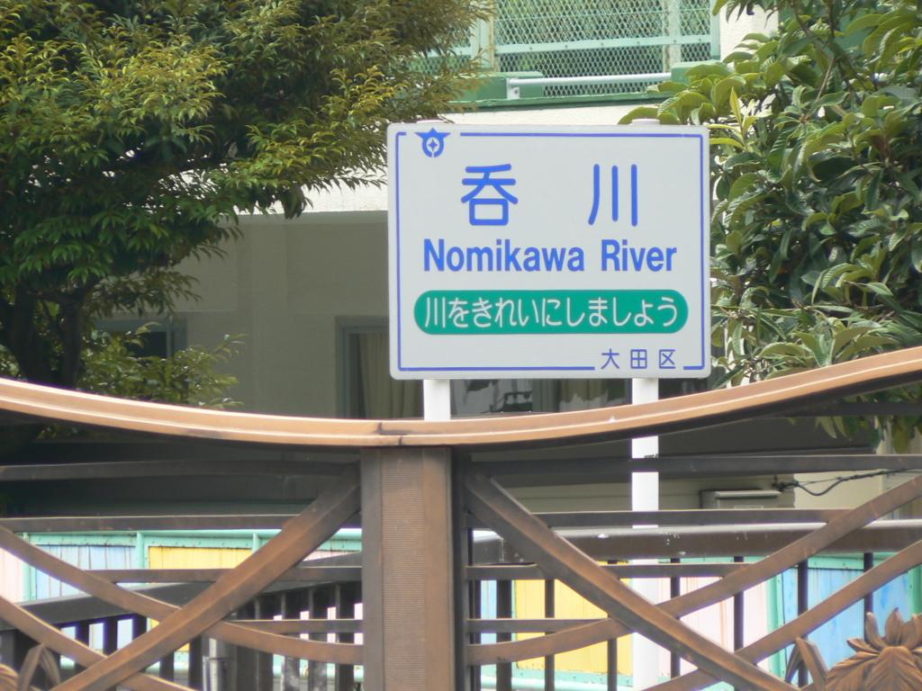 f:id:hideki-sansho:20171002084051j:plain