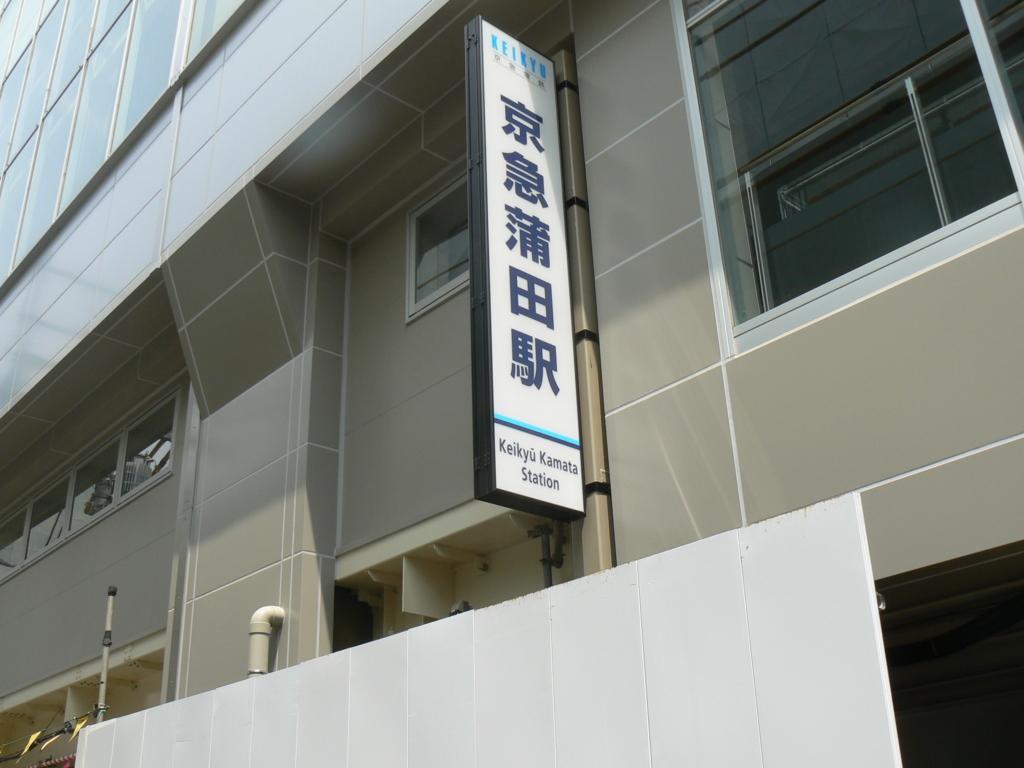 f:id:hideki-sansho:20171002084101j:plain