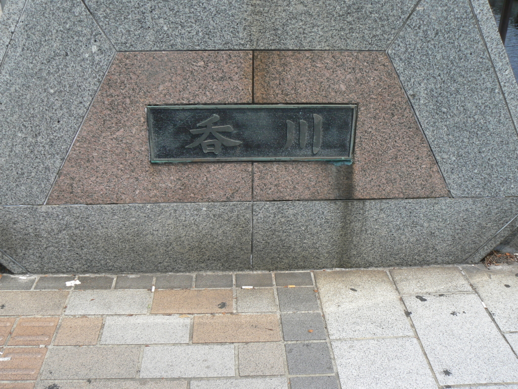 f:id:hideki-sansho:20171002084438j:plain