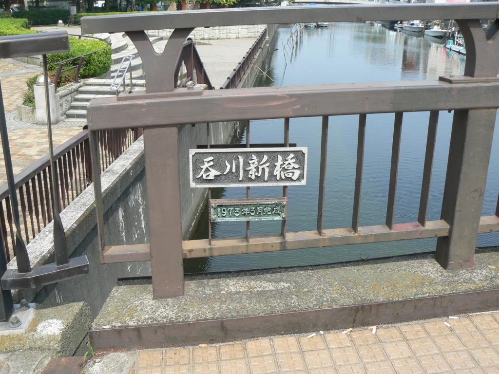 f:id:hideki-sansho:20171002085754j:plain