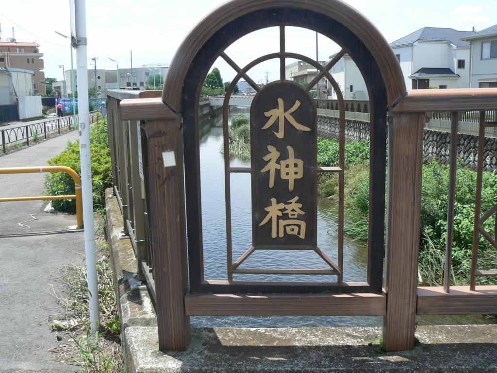 f:id:hideki-sansho:20171002204741j:plain