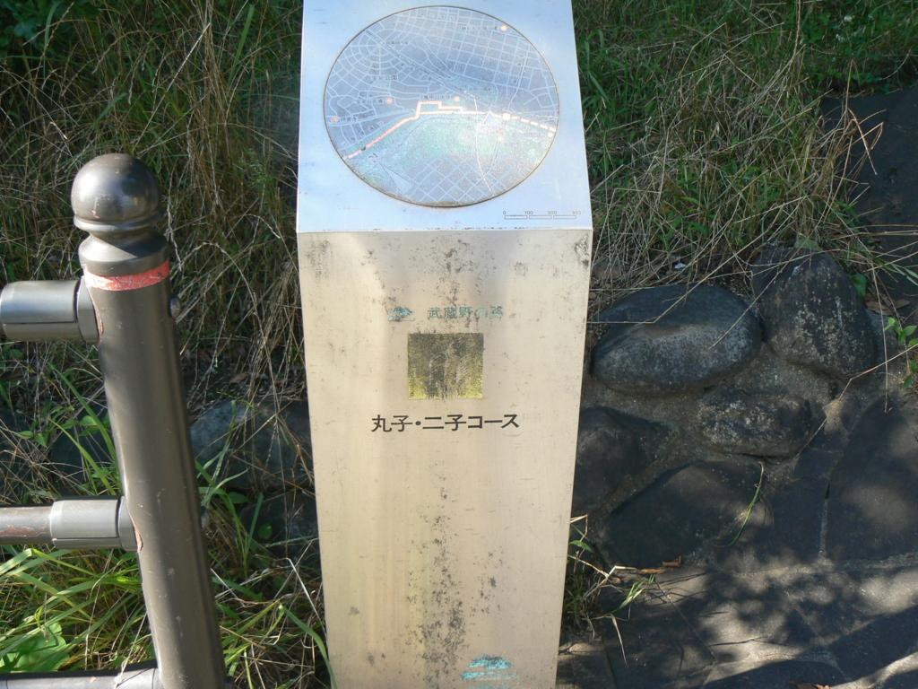 f:id:hideki-sansho:20171003094055j:plain