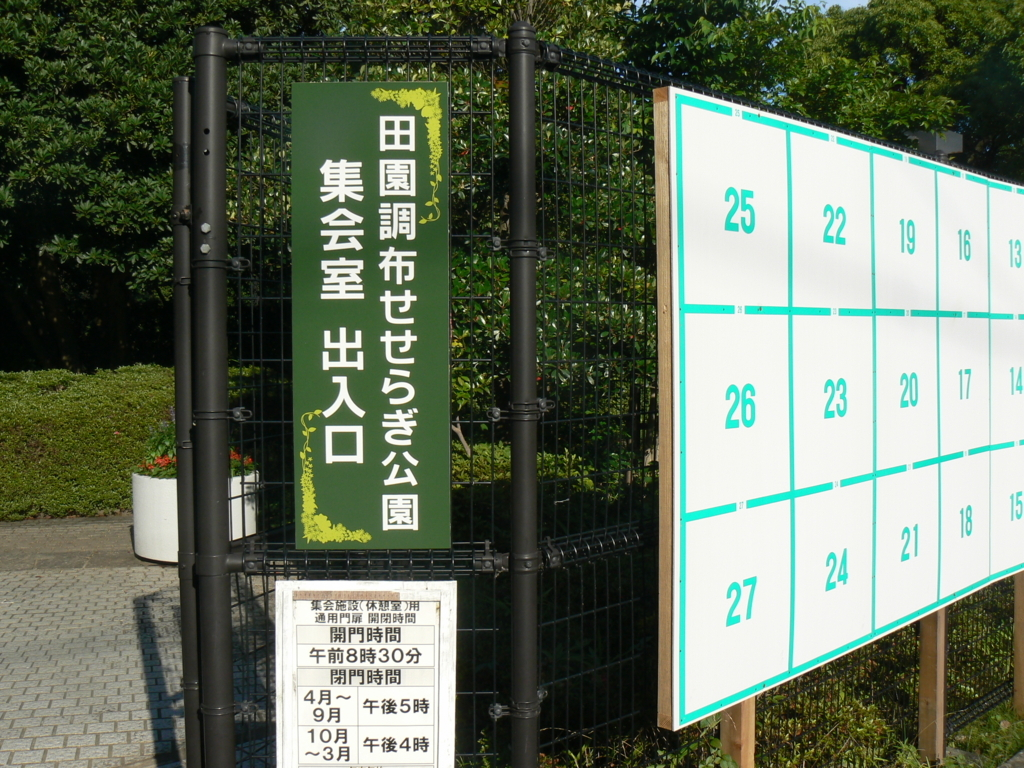 f:id:hideki-sansho:20171003095628j:plain