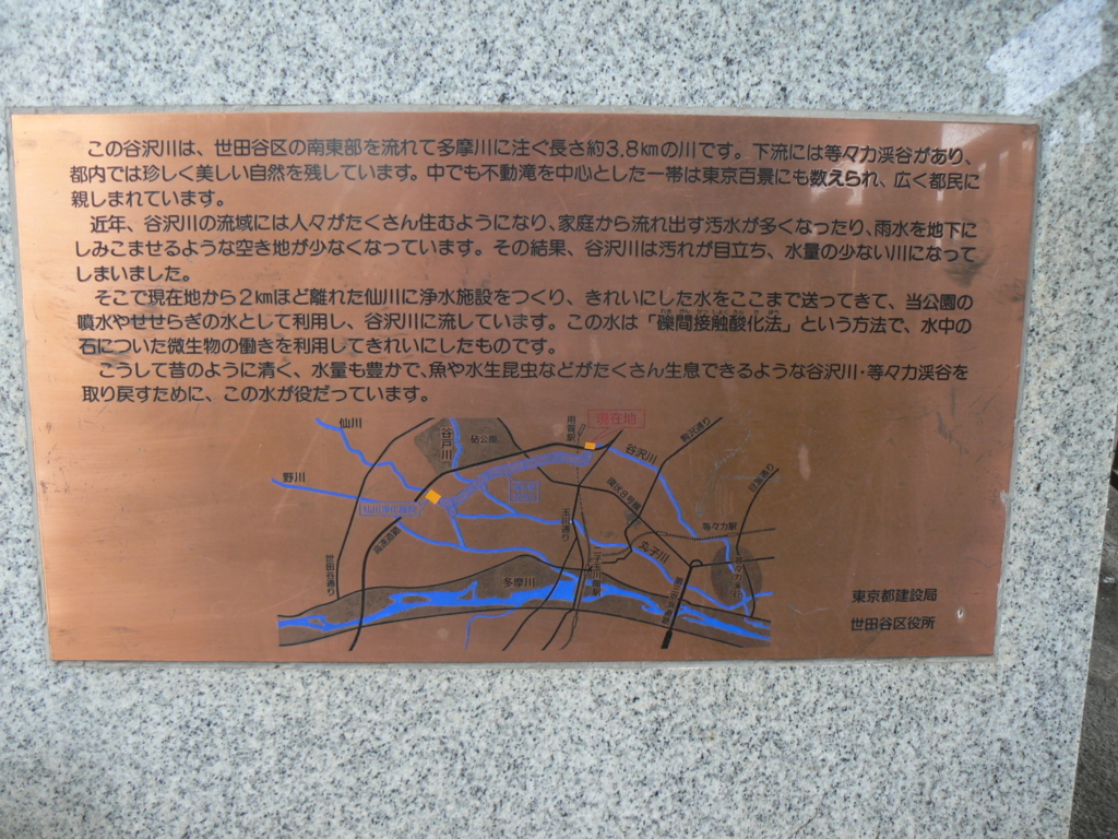f:id:hideki-sansho:20171003185327j:plain