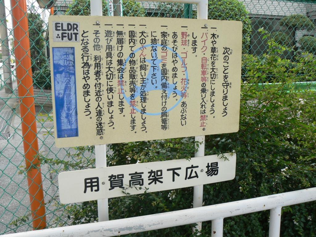 f:id:hideki-sansho:20171003185339j:plain