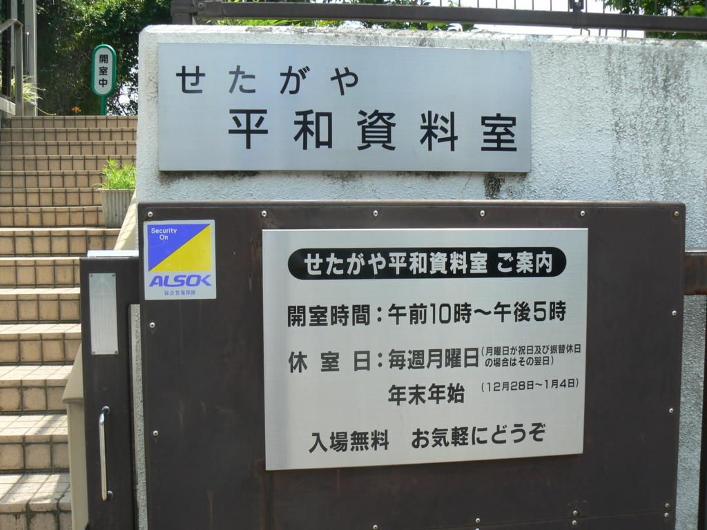 f:id:hideki-sansho:20171003192806j:plain