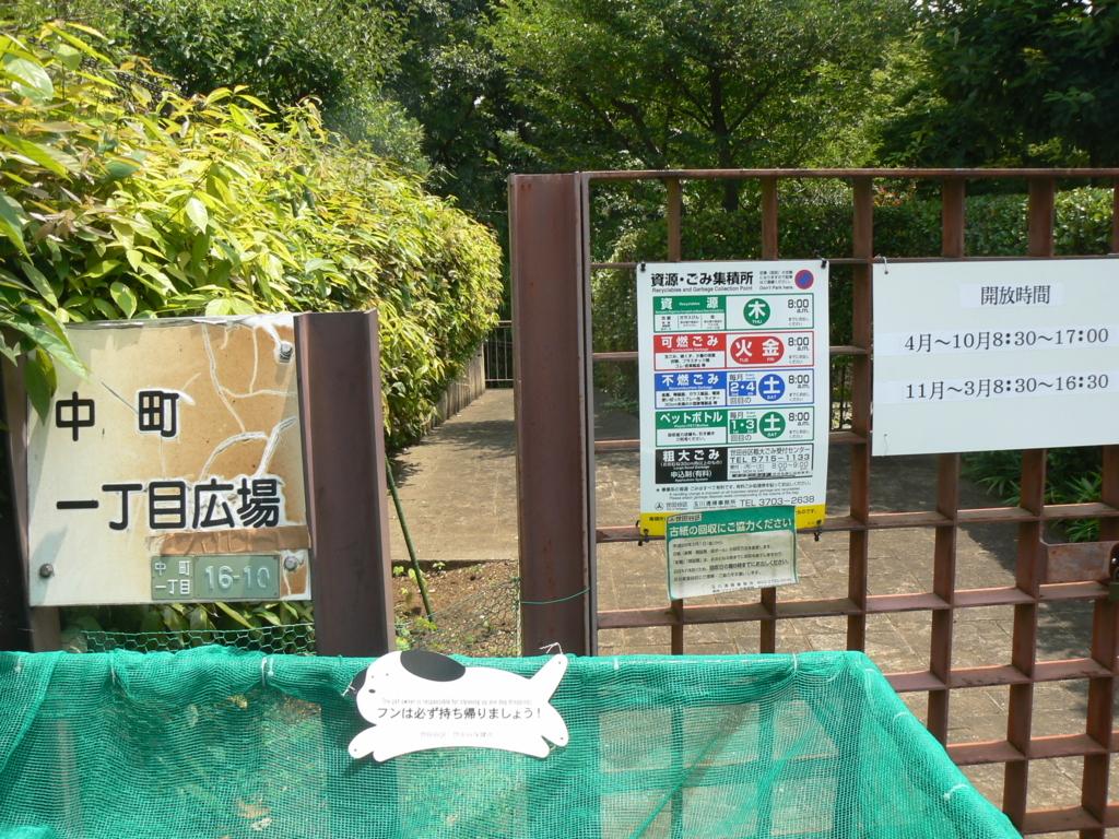 f:id:hideki-sansho:20171003193642j:plain