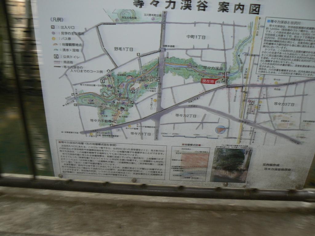 f:id:hideki-sansho:20171003195137j:plain