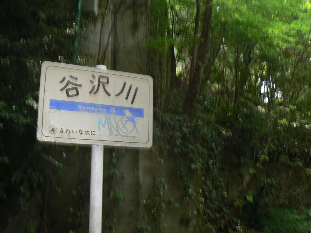 f:id:hideki-sansho:20171003195200j:plain