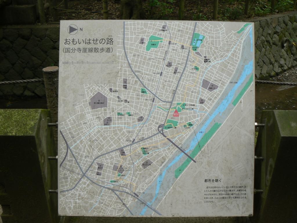f:id:hideki-sansho:20171003195223j:plain