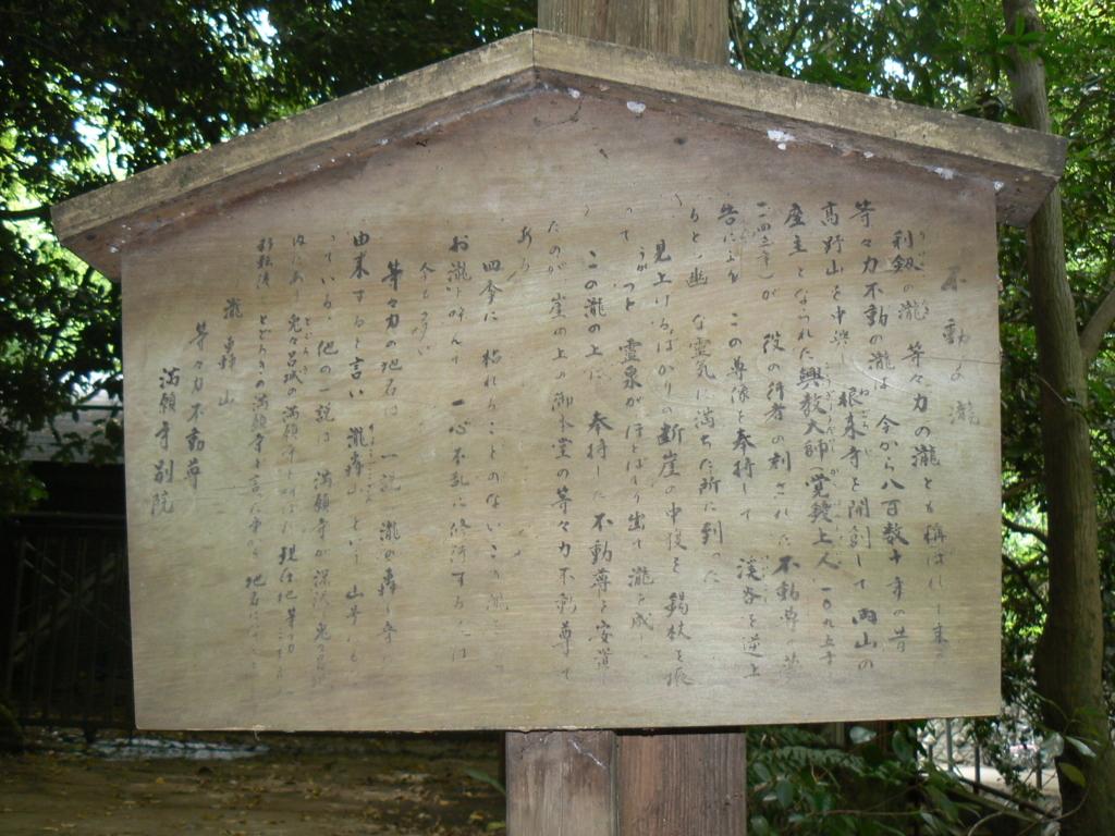 f:id:hideki-sansho:20171003200546j:plain