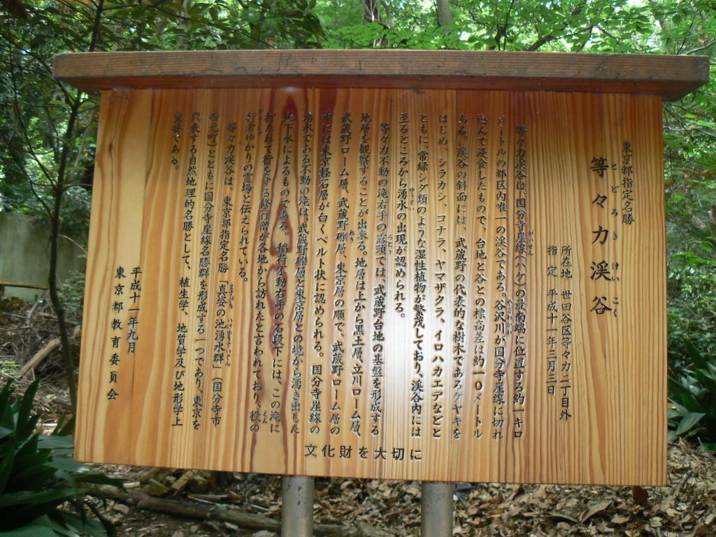 f:id:hideki-sansho:20171003200558j:plain