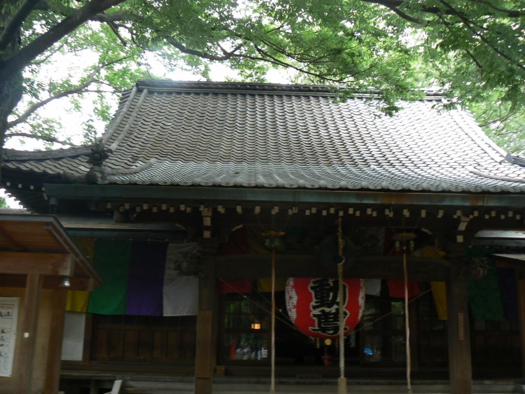 f:id:hideki-sansho:20171003201020j:plain