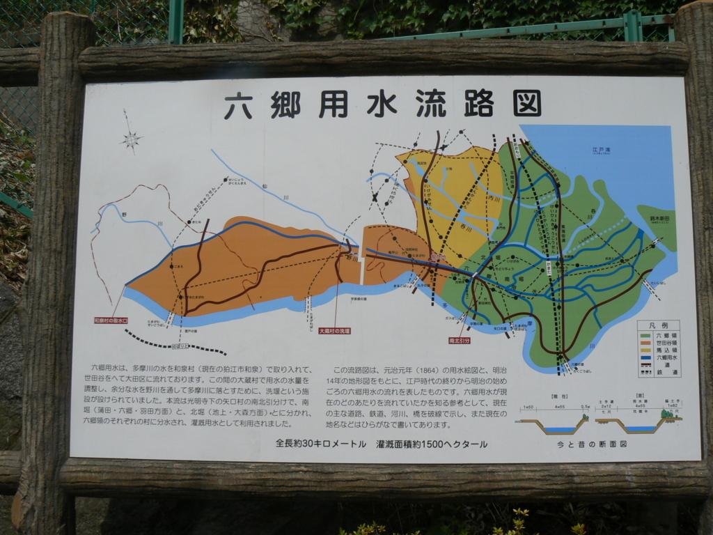 f:id:hideki-sansho:20171004091533j:plain