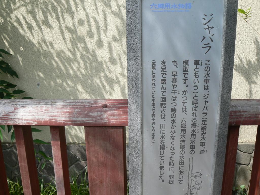 f:id:hideki-sansho:20171004100838j:plain