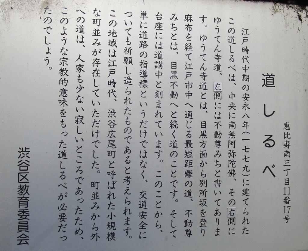 f:id:hideki-sansho:20171007174044j:plain