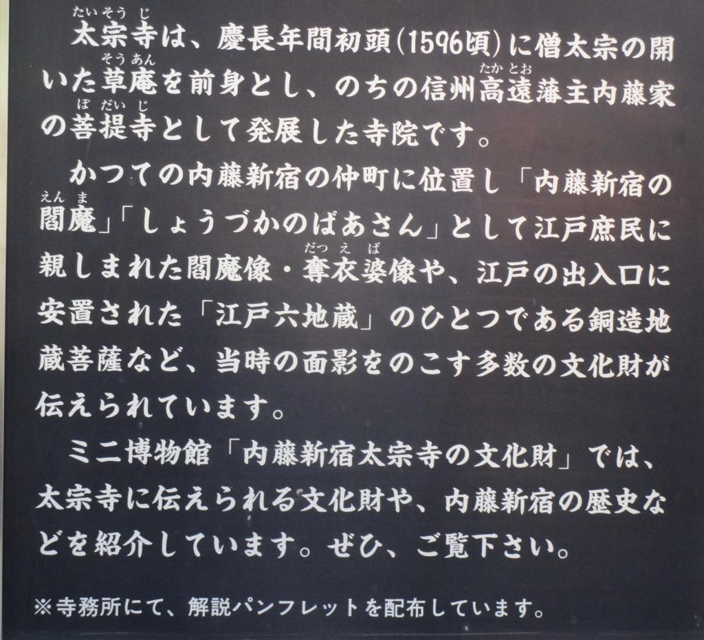 f:id:hideki-sansho:20171104183227j:plain