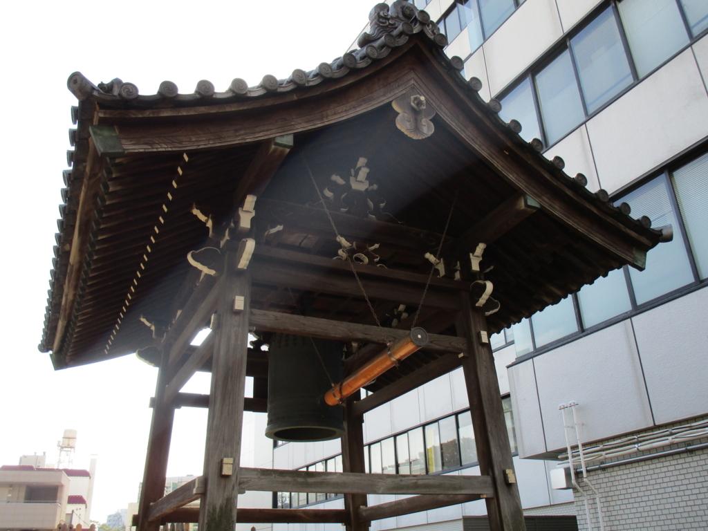 f:id:hideki-sansho:20171104184907j:plain