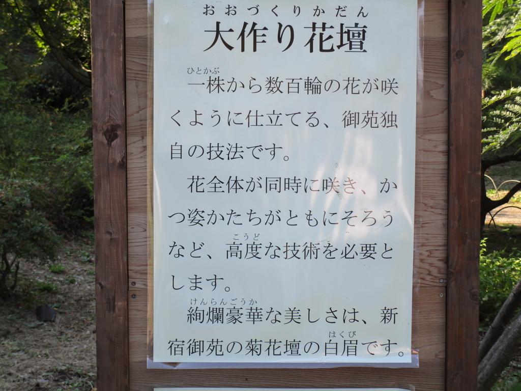 f:id:hideki-sansho:20171104185607j:plain