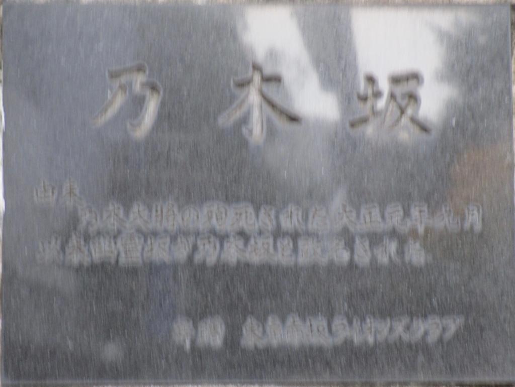 f:id:hideki-sansho:20171116160427j:plain