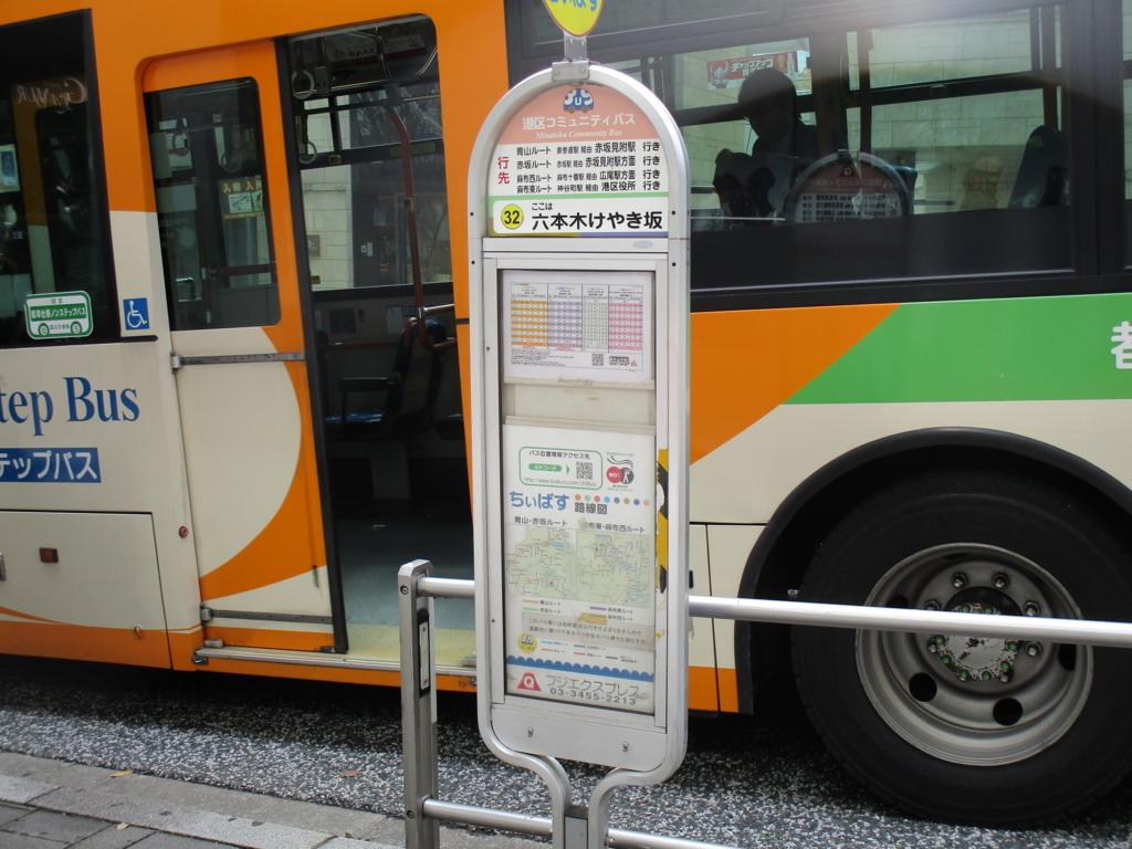 f:id:hideki-sansho:20171116162506j:plain