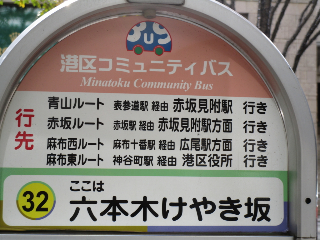 f:id:hideki-sansho:20171116162531j:plain