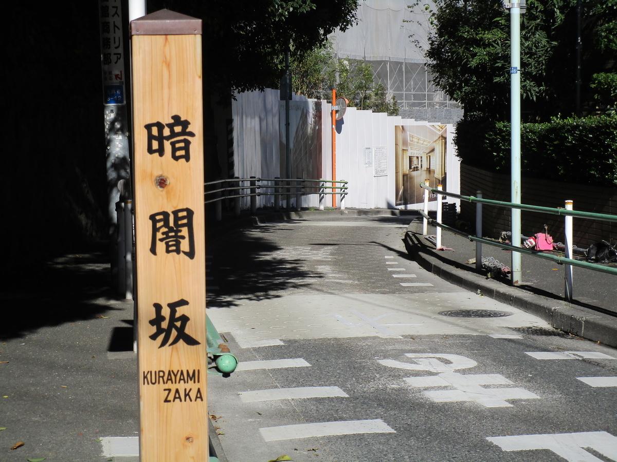 f:id:hideki-sansho:20171121101155j:plain