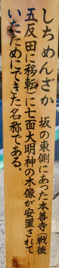 f:id:hideki-sansho:20171121191943j:plain