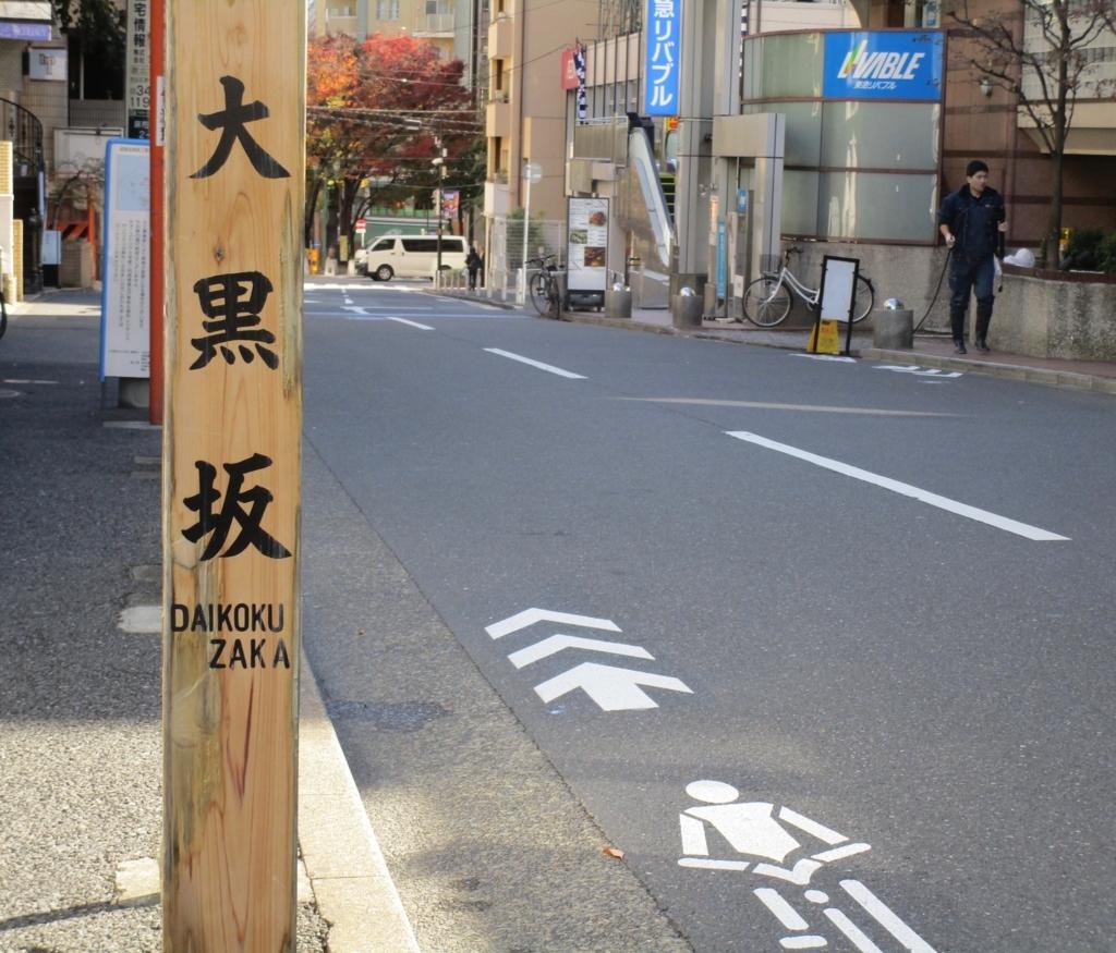 f:id:hideki-sansho:20171121192020j:plain