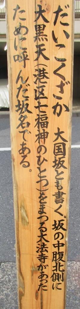 f:id:hideki-sansho:20171121192036j:plain