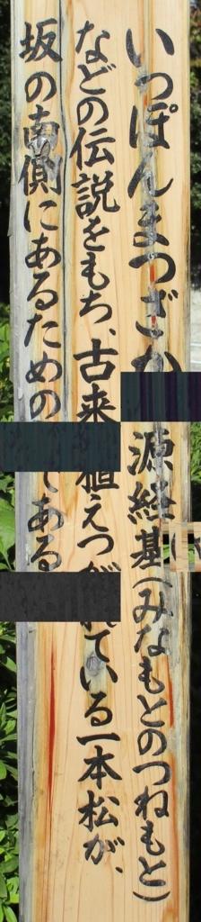 f:id:hideki-sansho:20171121192203j:plain