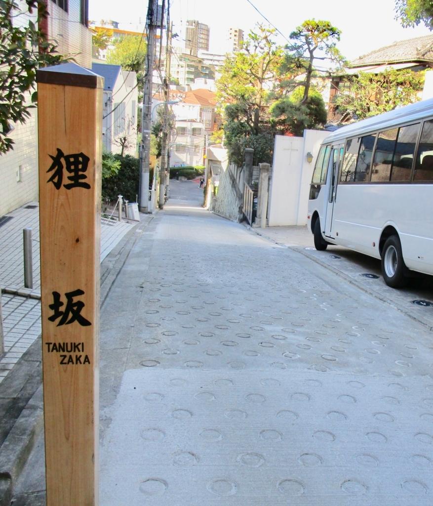 f:id:hideki-sansho:20171121192213j:plain