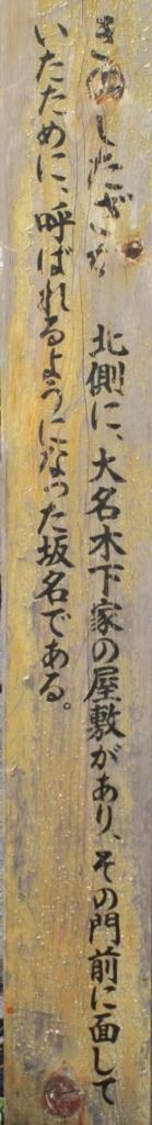 f:id:hideki-sansho:20171121192412j:plain
