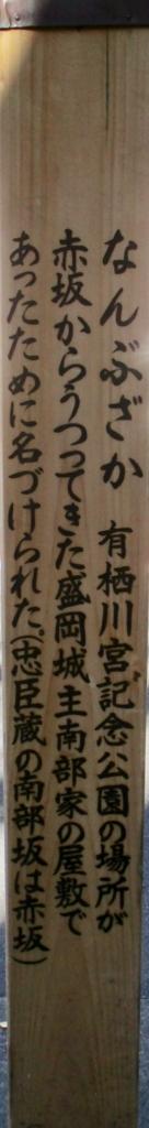 f:id:hideki-sansho:20171121194524j:plain