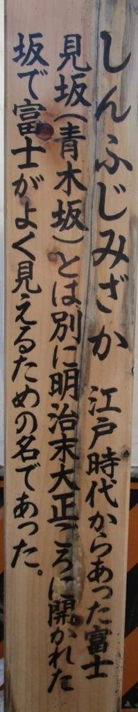 f:id:hideki-sansho:20171121194552j:plain