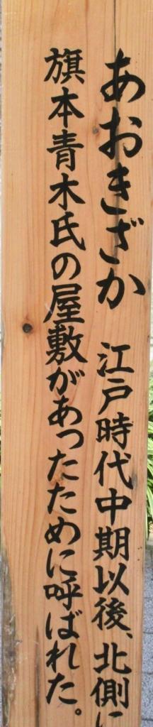 f:id:hideki-sansho:20171121194631j:plain