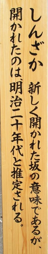 f:id:hideki-sansho:20171121194700j:plain