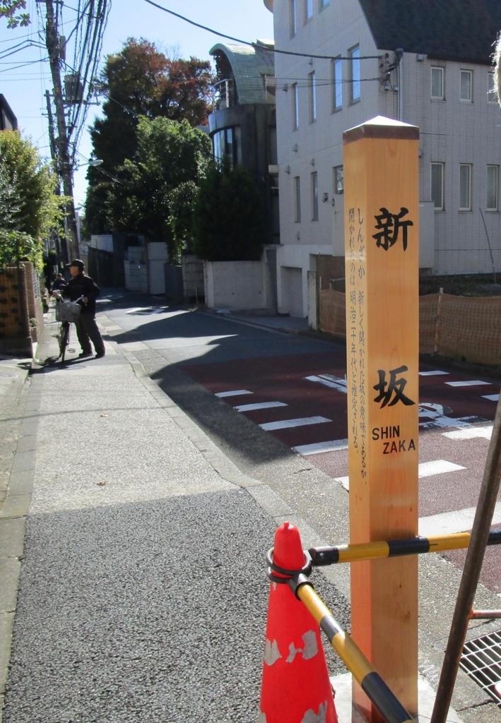 f:id:hideki-sansho:20171121194710j:plain