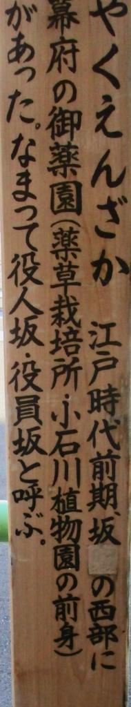f:id:hideki-sansho:20171121194816j:plain