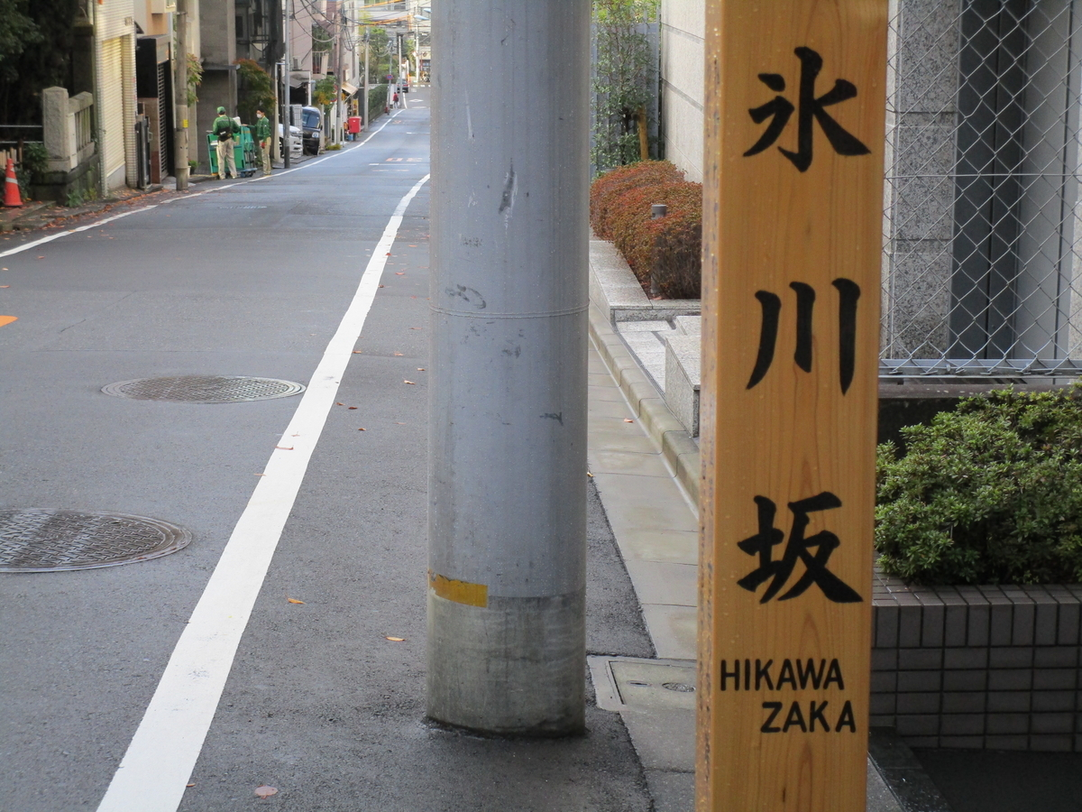 f:id:hideki-sansho:20171123143647j:plain