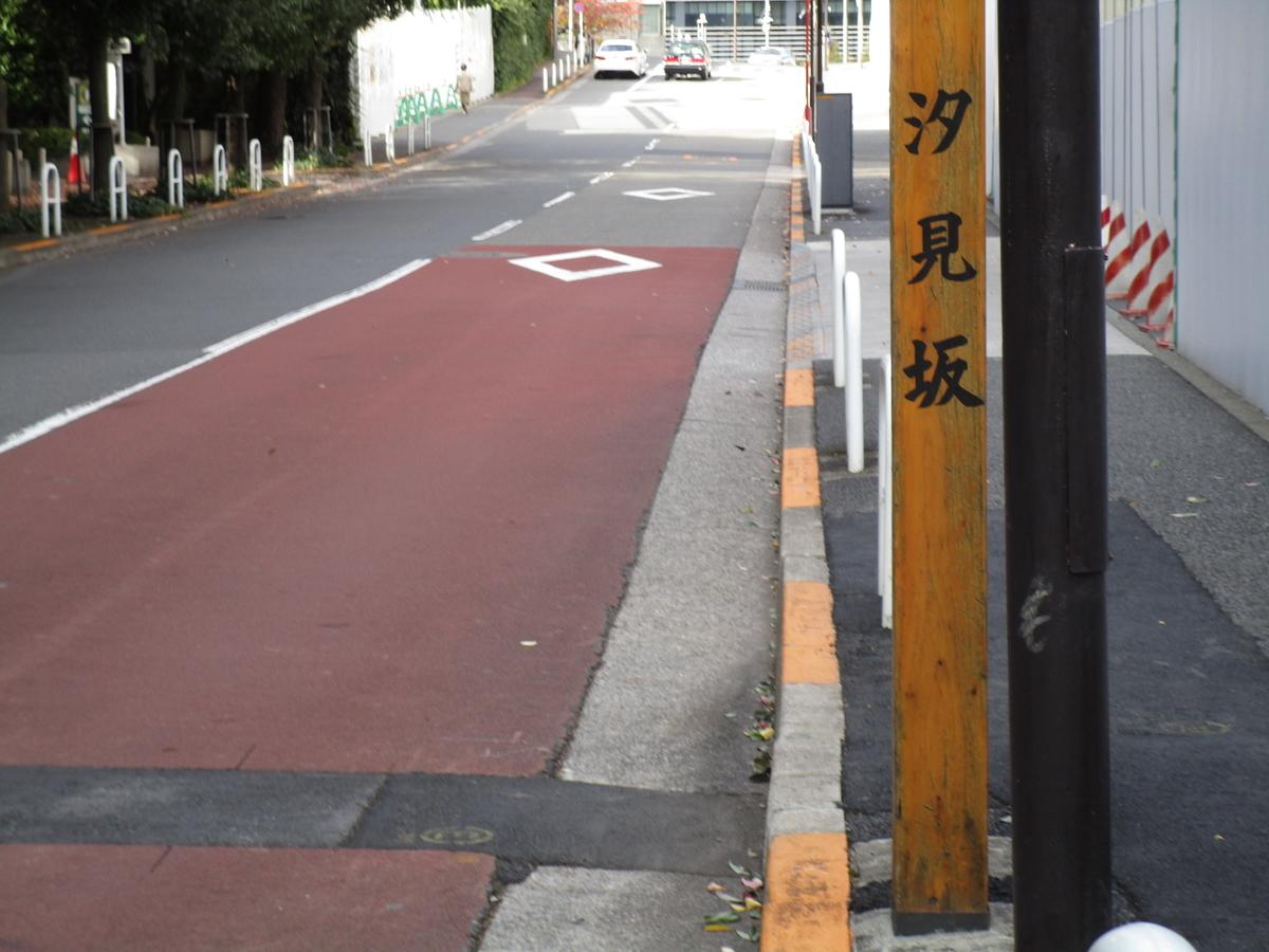 f:id:hideki-sansho:20171126122747j:plain
